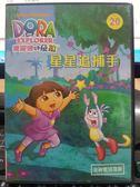影音專賣店-B15-027-正版DVD-動畫【DORA:愛探險的朵拉 20 雙碟】-套裝 國英語發音 幼兒教育