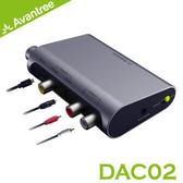 平廣 結帳現折送袋 Avantree DAC02 數位類比音源轉換器(同軸 光纖 轉RCA 3.5mm音) 適APPLE電視PS4