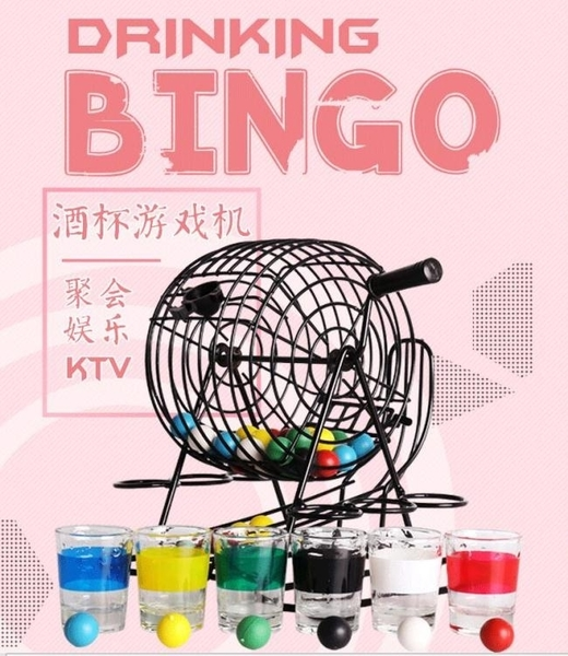 搖號抽獎機 bingo賓果搖號機ktv酒杯游戲機彩色球喝酒玩具聚會酒吧娛樂道具 莎瓦迪卡