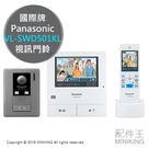 【配件王】日本進口 Panasonic ...