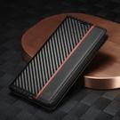iPhone 13 12 11 Pro Max 碳纖維 卡夢紋 磁吸 皮套 錢包手機套 卡槽 支架 軟殼 手機殼 卡包