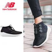 NB Cypher Run 女 黑 慢跑鞋 D楦 避震 透氣慢跑鞋 休閒鞋 輕量 襪套式設計 WSRMCBW