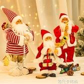 聖誕節兒童聖誕老人玩具電動公仔裝飾擺件幼兒園小學生小禮物禮品 依凡卡時尚