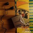 收音機-復古玩具 迷你收音機 回到過去 新年禮物