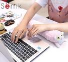 滑鼠鍵盤手托護手腕墊可愛毛絨女生辦公室桌...