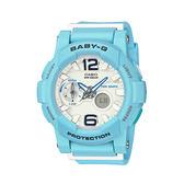 Baby-G BGA-180BE-2B(BGA-180BE-2BDR) CASIO 卡西歐 雙顯 防水 女錶
