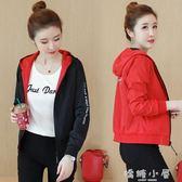 春裝2018新款短外套女春秋季雙面穿韓版百搭棒球服休閒夾克外套潮 嬌糖小屋