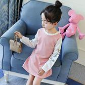 兒童裙子假兩件拼接公主連身裙