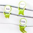 趣味小人理線器(三個裝) 電線 夾線 綁線 整理 固定 收納 固線 捲線 卡線 【K122】MY COLOR