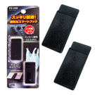 收納吊掛 日本YAC 隨意貼多用途掛勾 PZ-508 (汽車|卡夾|名片夾)【亞克】