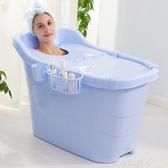 洗澡桶塑料特大號成人沐浴桶帶蓋家用兒童浴盆 泡澡桶 塑料浴缸MBS『潮流世家』