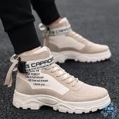 馬丁靴  馬丁靴男鞋子保暖英倫風加絨靴子雪地百搭高筒冬季棉鞋工裝靴潮鞋  艾森堡