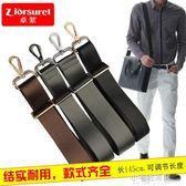 男包肩帶配件帶男士電腦包單肩背包帶斜挎包包帶子尼龍寬灰色背帶『小宅妮時尚』