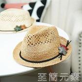 兒童草帽男童沙灘帽夏遮陽帽出游小禮帽透氣防曬寶寶帽子海邊度假 至簡元素