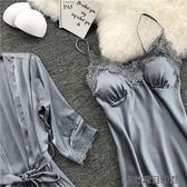 韓版睡衣女冰絲綢性感兩件套裝