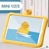 平板保護套 蘋果2018新款ipad保護套mini4硅膠套air2防摔平板迷你2pro10.5殼5