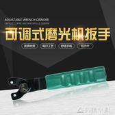 角磨機扳手加厚鑰匙磨光機配件拆卸扳手切割機可調節角磨萬能扳手 NMS造物空間
