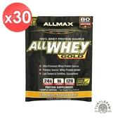 【加拿大ALLMAX】奧美仕金牌乳清蛋白花生巧克力口味30包(30公克)