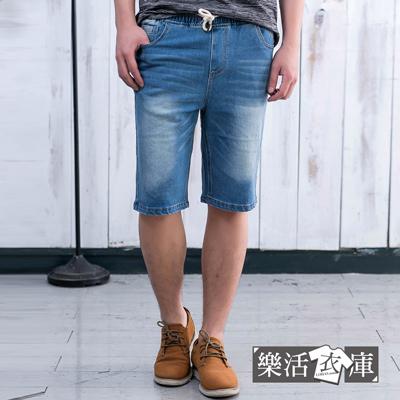 【88206】美式水洗刷白抽繩鬆緊牛仔短褲● 樂活衣庫