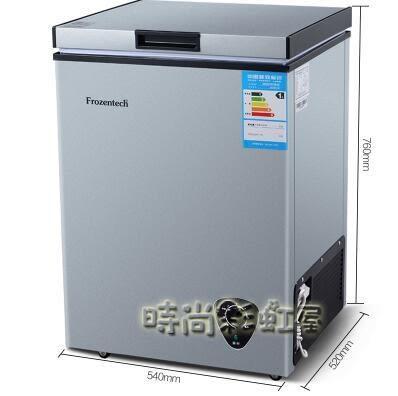 冷柜小冰柜商用家用小型立式冷凍冷藏柜特價節能迷你保鮮柜展示柜 220V igo「時尚彩虹屋」