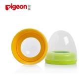 奶瓶貝親奶瓶配件蓋子寬口徑把手柄重力球吸管通用奶嘴變轉換杯頭 童趣屋