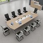 會議桌辦公桌 會議室會議桌長桌簡約現代辦公家具鐵藝會議桌接待桌洽談桌椅組合 鉅惠85折