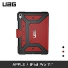 【實體店面】UAG iPad air 1...