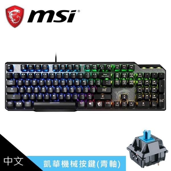 【MSI 微星】Vigor GK50 Elite LL TC 機械式電競鍵盤(青軸/中文)