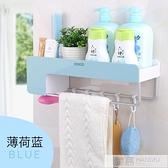 浴室置物架衛生間廁所洗手間洗漱台收納壁掛式吸盤免打孔毛巾掛架  夏季新品