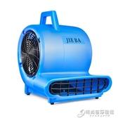 潔霸吹地機吹幹機大功率商用家用地毯烘幹機廁所地板地面吹風機 時尚WD