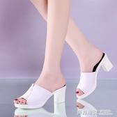 夏季新款一字涼拖鞋時尚氣質公主風高跟拖鞋粗跟魚嘴舒適百搭  英賽爾3c