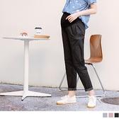 純棉高彈力素色孕婦哈倫褲 OrangeBear《MA0384》