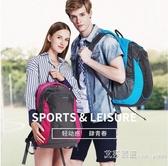 休閒運動背包雙肩包女書包中學生男時尚大容量輕便旅游旅行包 新年禮物