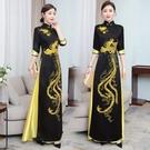 越南旗袍洋裝 奧黛旗袍春裝2021年新款長款優雅春冬中國風越南改良走秀高端演出