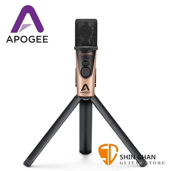 Apogee HypeMic 電容式麥克風 心形指向收音 附旅行攜帶盒 適用於 iPhone、iPad、Mac 與 PC