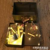 禮品盒長方形發光小大號包裝盒子正方形口紅禮物盒伴手禮盒生日物 名購居家