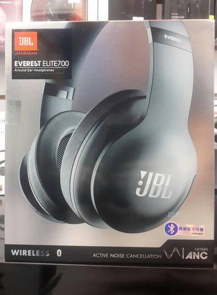 平廣 福利價 JBL Everest Elite 700BT 黑色 藍芽降噪耳機 藍芽耳機 台灣公司貨保一年 V700NXT
