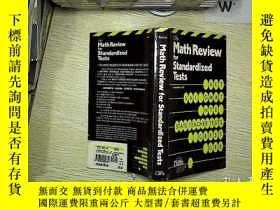 二手書博民逛書店Math罕見review for standardized tests 標準化考試的數學復習Y203004