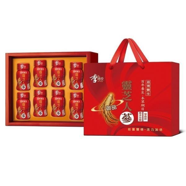 【南紡購物中心】李時珍-靈芝御品人蔘精華飲禮盒(8入/盒)