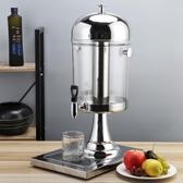 果汁鼎 商用自助餐廳餐具 不銹鋼自助餐飲料桶透明果汁鼎 帶龍頭冷飲容器