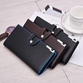 男士錢包長款帶扣子皮夾子裝可放手機多卡位錢夾 YI810 【123休閒館】