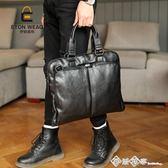 韓版公文包商務包手提包斜挎包單肩包 斜跨包 男士休閒包男包新款 西城故事