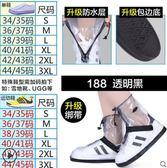 雨鞋套雨鞋套防水雨天防雨鞋套加厚戶外旅游學生耐磨防滑男女雨靴 全網最低價