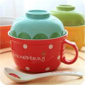 可愛水果陶瓷碗套裝日式餐具帶蓋勺泡面碗兒童創意泡面杯飯碗湯碗 『米菲良品』