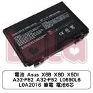電池 Asus X8B X8D X5DI...