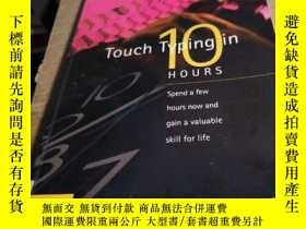 二手書博民逛書店touch罕見typing in 10 hoursY135543 ANN DOBSON howtobooks