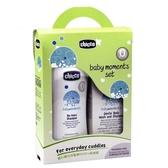 Chicco - 寶貝嬰兒洗髮精 - 溫和不流淚配方 500ml 超值組 (贈品隨機)