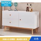 餐櫃 櫃子 收納櫃 伍迪4尺白色餐櫃 【Outoca 奧得卡】