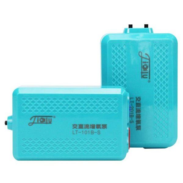 USB氧氣泵-釣魚氧氣泵蓄電池增氧魚缸交直流鋰電池充電兩用usb車載戶外氣泵 東川崎町