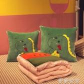 午睡枕抱枕被子兩用折疊午睡神器靠枕辦公室多功能午休枕夏涼被女生睡覺 伊莎gz